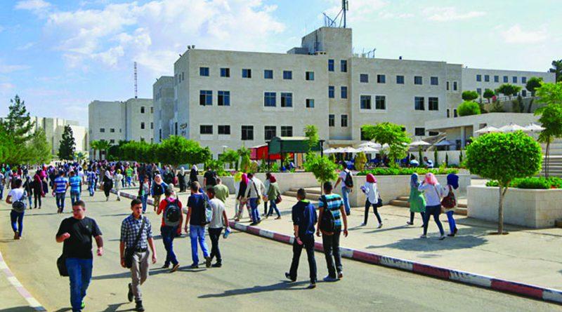Zajel Organizes Study Visit for FOBZU