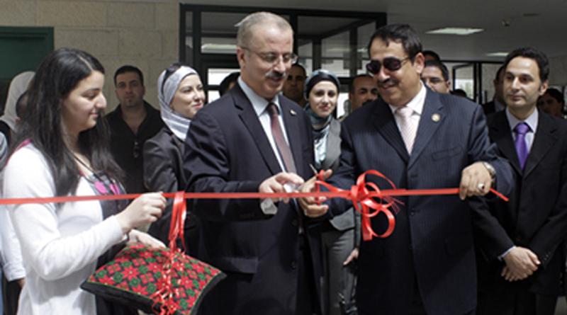 Inauguration of the International Youth Exchange Program (Zajel) Exhibition