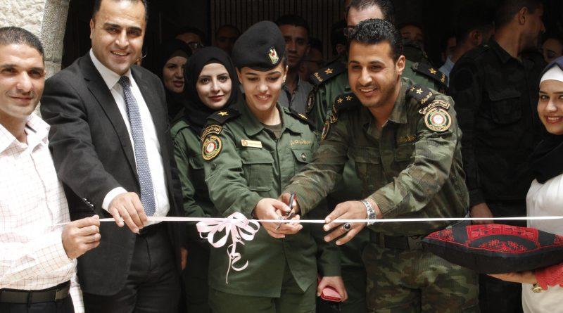 النجاح تنظم معرضا وندوة حول مخيمات التعايش مع الأمن الوطني