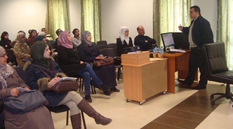 Organizing a Workshop on Using the Data of the Central Bureau of Statistics in Preparing Academic Research
