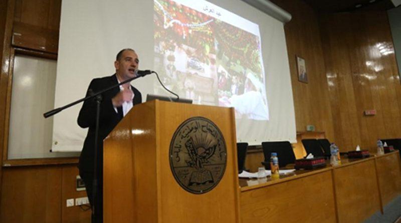 Zajel Organizes the Samaritan Minority Seminar