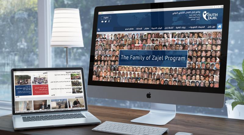 برنامج زاجل للتبادل الشبابي الدولي يطلق موقعه الالكتروني الجديد
